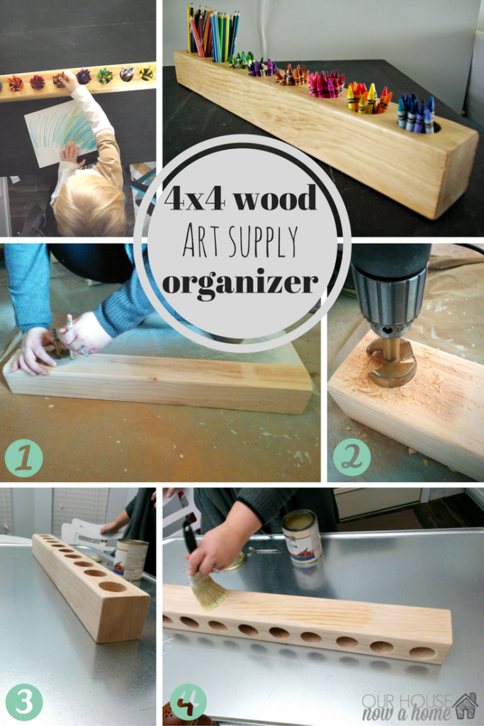 wood 4x4 DIY art supply organizer tutorial